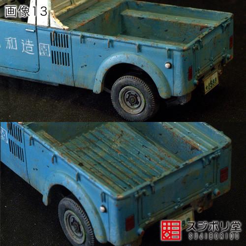 Dscf441511